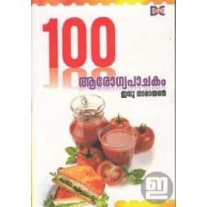 100 Arogyapachakam