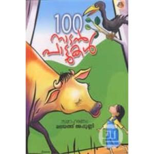 100 Nadan Paattukal