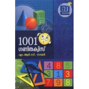 1001 Ganitha Quiz