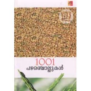 1001 Pazhanchollukal