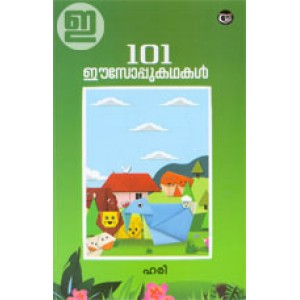 101 Aesop Kathakal