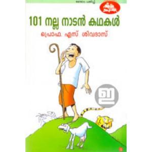 101 Nalla Naadan Kathakal