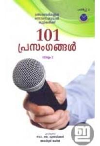 101 Prasangangal (Volume 2)