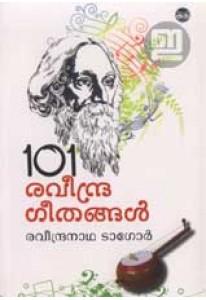 101 Raveendra Geethangal