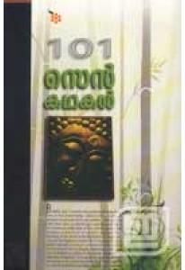 101 Zen Kathakal