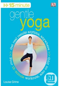 15-Minute Gentle Yoga