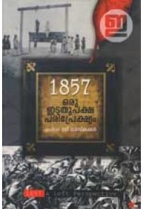 1857: Oru Idathupaksha Pariprekshyam (Old Edition)