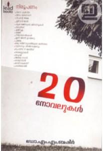 20 Novelukal