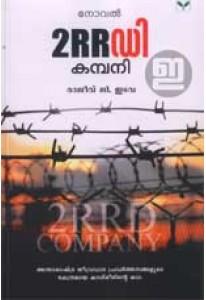 2RRD Company