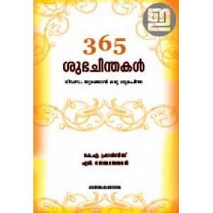 365 Subhachinthakal