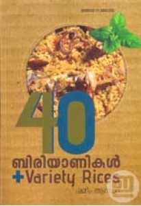 40 Biriyanikal & Variety Rices