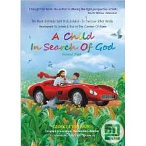 A Child in Search of God