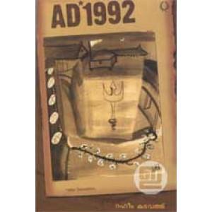 AD 1992