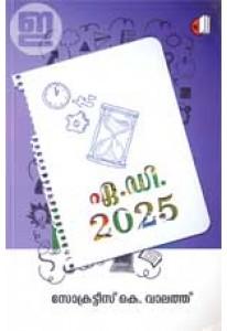 A.D. 2025