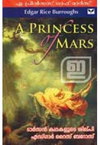 A Princess Of Mars (Malayalam)