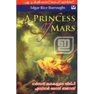 A Princess Of Mars (Malayalam)