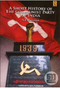 A Short History of the Communist Party of India