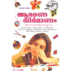 Abharana Nirmaanam Ariyendathellam