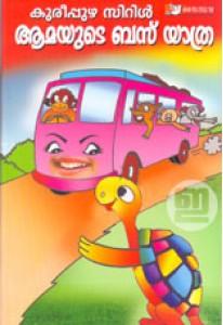 Aamayude Bus Yathra