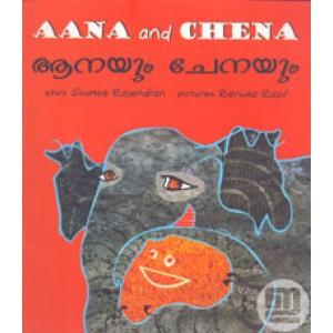 Aana and Chena / Aanayum Chenayum