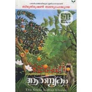Aaranyakam