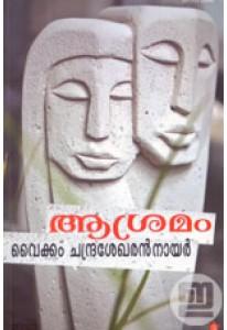 Aasramam