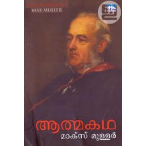 Aathmakatha Max Muller