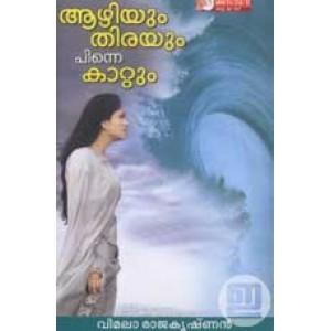 Aazhiyum Thirayum Pinne Kaattum