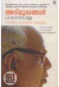Abhimukhangal P Govinda Pillai