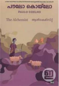 Alchemist (Malayalam)