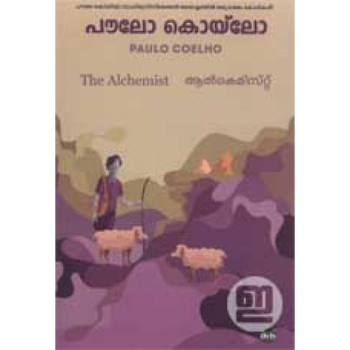 The Alchemist Malayalam Translation Pdf