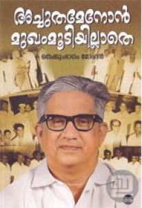 Achutha Menon Mukham Moodi Illathe