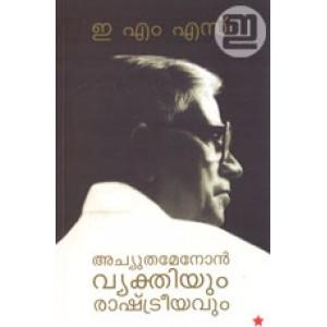 Achutha Menon: Vyakthiyum Rashtreeyavum