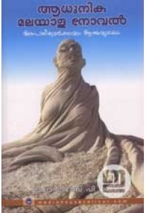 Aadhunika Malayala Novel: Asthithva Darsanavum Aathmavyathayum