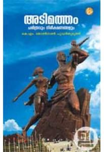 Adimatham: Charithravum Nireekshanangalum