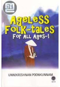Ageless Folktales for All Ages (Old Edition)