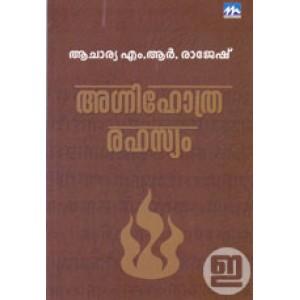 Agnihotra Rahasyam