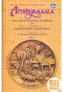 Aithihyamala: The Great Legends of Kerala (in 2 Volumes)