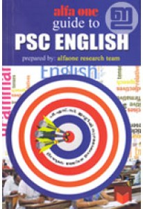 Guide to PSC English