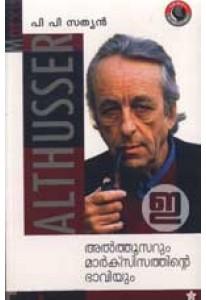 Althusserum Marxisathinte Bhaviyum (Old Edition)