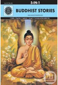 Amar Chitrakatha: Buddhist Stories (5-in-1)