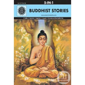 Amar Chitrakatha: Buddhist Stories (5-in-1)