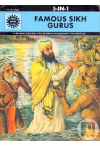 Amar Chitrakatha: Famous Sikh Gurus (5-in-1)