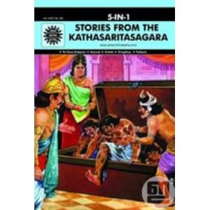 Amar Chitrakatha: Stories from the Kathasaritsagara (5-in-1)