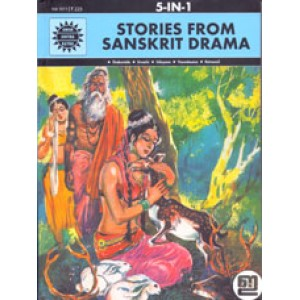 Amar Chitrakatha: Stories From Sanskrit Drama (5-in-1)