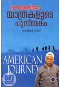 America: Yathrakalude Pusthakam