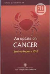 An Update on Cancer (English & Malayalam)