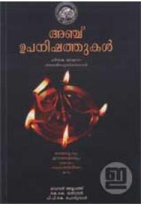 Anchu Upanishathukal