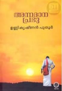 Annadanaprabhu