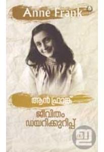 Anne Frank: Jeevitham Diarykurippu